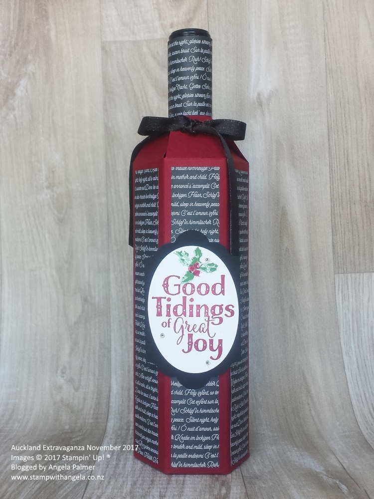 Merry Music Wine Sleeve, Bottle Holder, Wine bottle gift